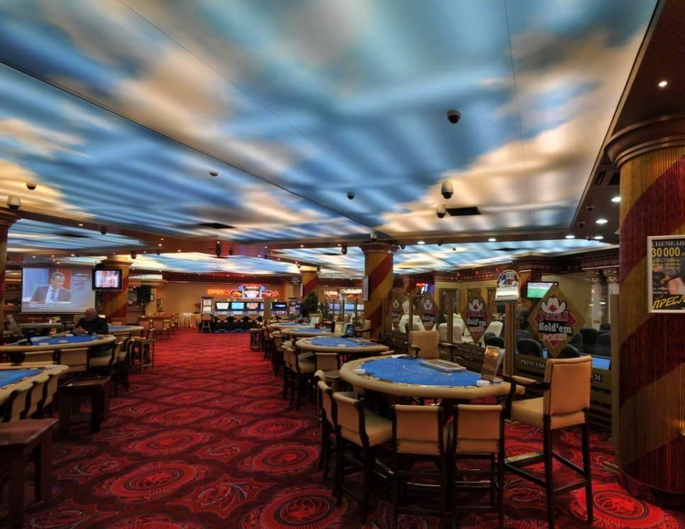 Casino Bulgaria Sofia