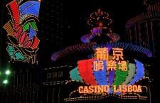 Macau – Asia's Gambling Capital